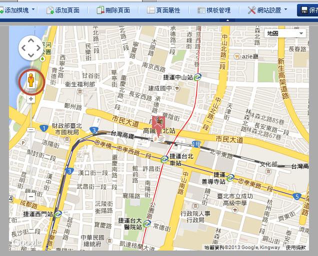 一般的文字编辑器可以加入普通地图,如果你想加入3d的街景地图,可以
